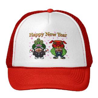 New Year pipico