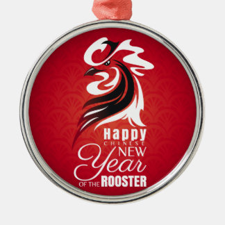 New Years Chinese Style 2017 Christmas Ornament