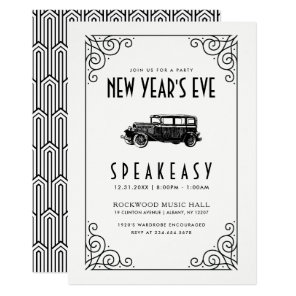 NEW YEAR'S EVE PARTY INVITATION | 1920's Speakeasy