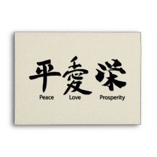 New Years Gift in Chinese calligraphy Envelope
