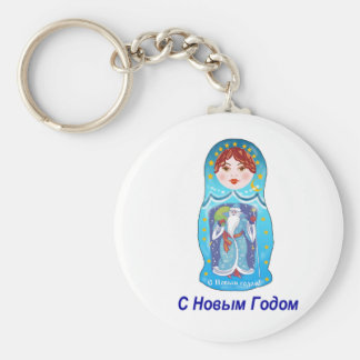New Years Nesting Doll Basic Round Button Key Ring