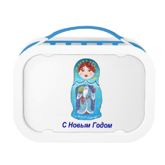New Years Nesting Doll Lunch Box