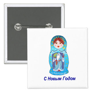 New Years Nesting Doll Pinback Buttons
