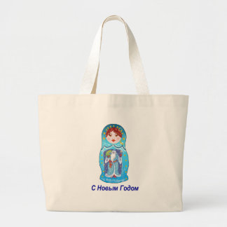 New Years Nesting Doll Tote Bags