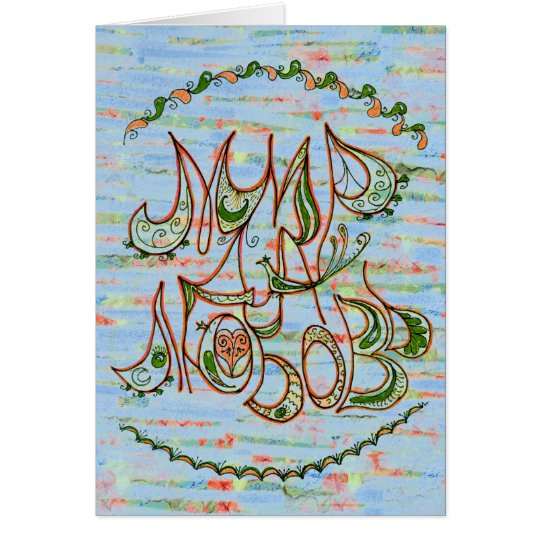 Newly Weds Folk Art Peace & Love Wish in Russian Card