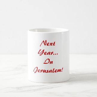 Next Year...In Jerusalem! Basic White Mug