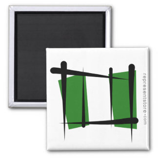 Nigeria Brush Flag Square Magnet