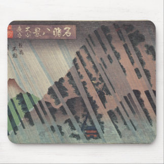 Night Rain on Oyama, c.1830 Mouse Mat