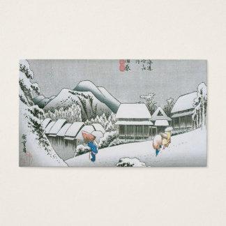 Night Snow at Kambara, Japan circa 1831-1834. Business Card