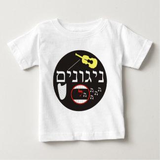 Nigunim Shirt