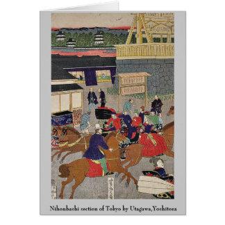 Nihonbashi section of Tokyo by Utagawa,Yoshitora Cards
