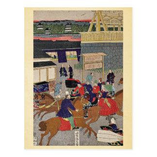 Nihonbashi section of Tokyo by Utagawa,Yoshitora Post Card