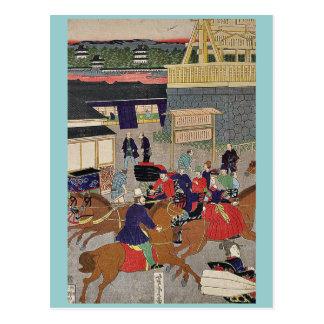 Nihonbashi section of Tokyo by Utagawa,Yoshitora Post Cards