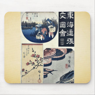 Nihonbashi sinagawa by Ando, Hiroshige Ukiyoe Mouse Pad