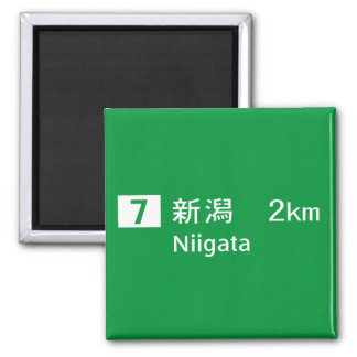 Niigata Japan Road Sign Fridge Magnet