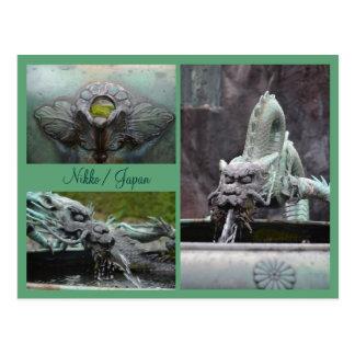 Nikko Japan Postcard