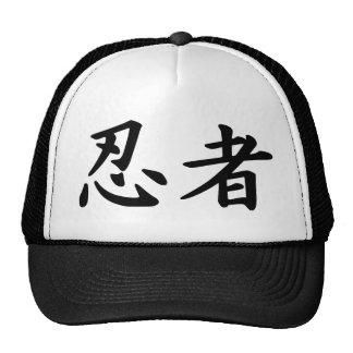 Ninja in Japanese Kanji Cap
