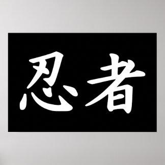 Ninja in Japanese Kanji Poster
