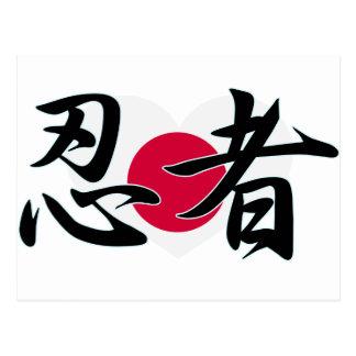 NINJA KANJI JAPAN POSTCARD