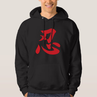 Ninja or Ninjutsu Pullover Hoodie