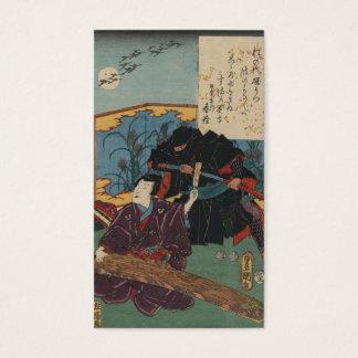 Ninja Painting circa 1853 Japan Business Card