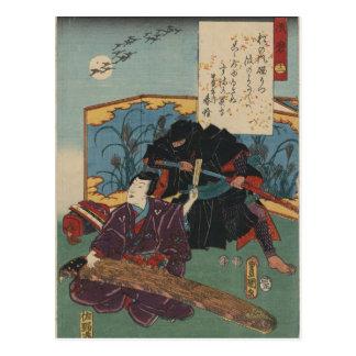 Ninja Painting circa 1853 Japan Postcard