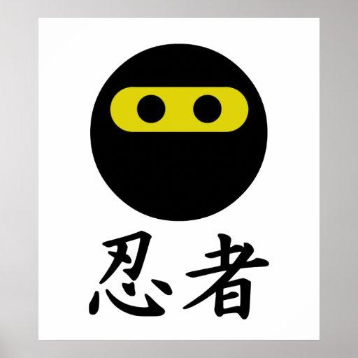 Ninja Smiley Poster