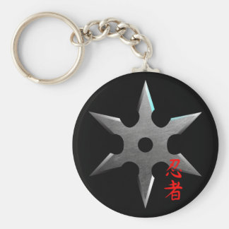 Ninja Throwing Star Key Ring