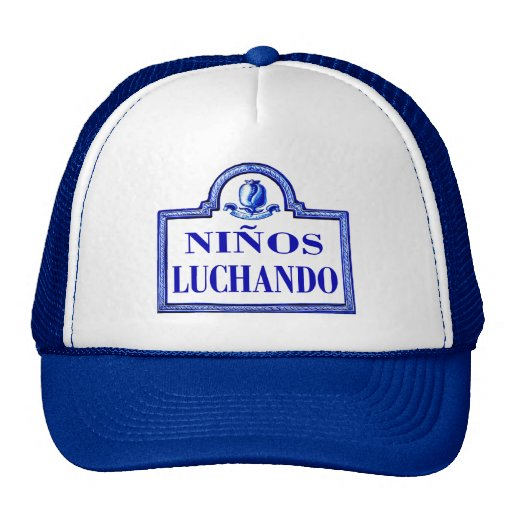 Niños Luchando, Granada Street Sign Hat
