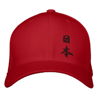 Nippon Japan Kanji Embroidered Baseball Cap