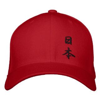 Nippon Japan Kanji Embroidered Baseball Cap