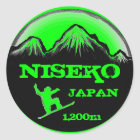 Niseko Japan green snowboard art souvenir stickers