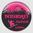 Niseko Japan pink snowboard art souvenir stickers