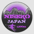 Niseko Japan purple ski art stickers