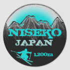 Niseko Japan teal ski art elevation stickers