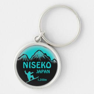 Niseko Japan teal snowboard art keychain