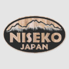 Niseko Japan wooden oval stickers