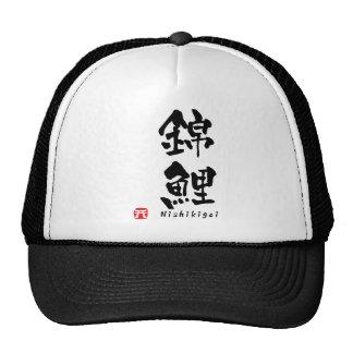 Nishikigoi KANJI Cap