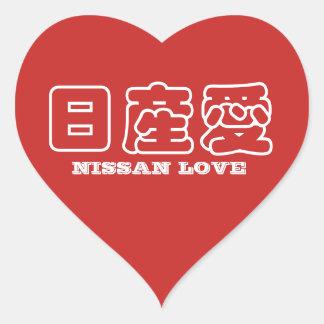 NISSAN LOVE Kanji Sticker