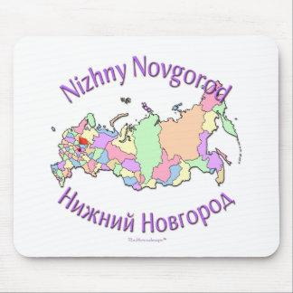 Nizhny Novgorod Russia Map Mouse Pad