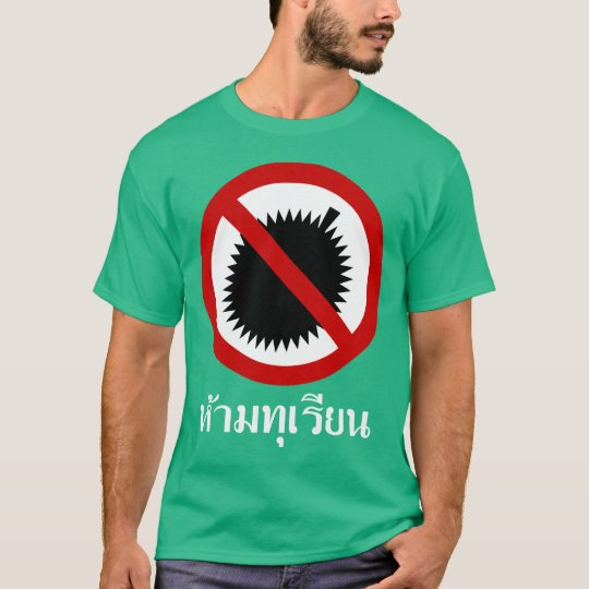 NO Durians ⚠ Thai Language Script Sign ⚠ T-Shirt