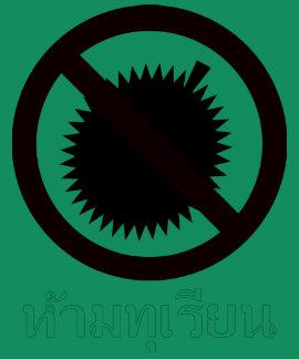 NO Durians ⚠ Thai Language Script Sign ⚠ Shirts