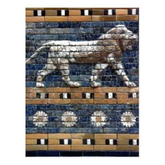 No higher resolution available. Babylon_relief.jpg Postcard