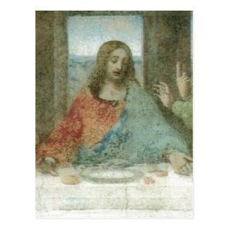 No higher resolution available. Jesus_enlaultimace Postcard