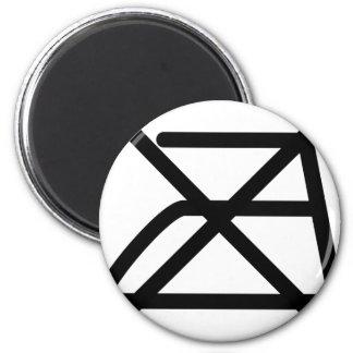 no ironing 6 cm round magnet
