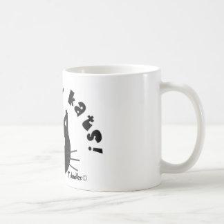 No Kopy Katz Coffee Mug