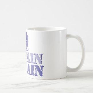 No pain, no gain - softball/baseball (purple) coffee mugs