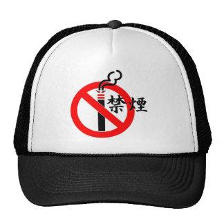no smoking in japanese hats