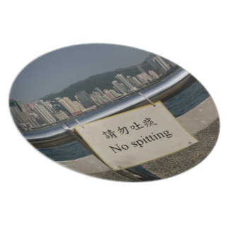No Spitting Party Plates