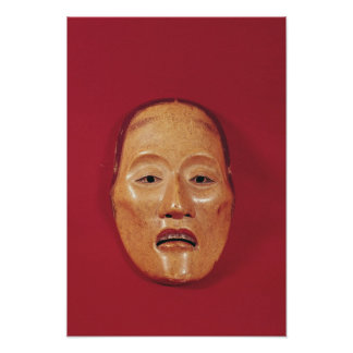 No theatre mask poster